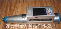 新品数显语音一体回弹仪HT-225W+|带远红外无线打印机一套媲美进口仪器 HT-225W+