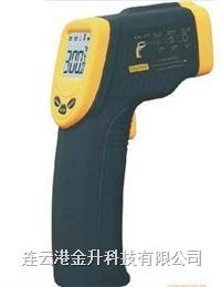 新品香港希玛AR330+红外线测温仪2年质保(-32-330度),跟AR350功能一样 AR330+