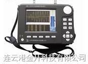 连云港智博联|基桩检测仪|ZBL-U510非金属超声检测仪 ZBL-U510