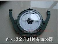 正品哈光 DQL100-G1型矿山悬挂罗盘仪含坡度规一套|连云港矿山悬挂罗盘仪  DQL100-G1