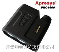正品美国艾普瑞APRESYS激光测距仪/测距望远镜 PRO1600 (直线距离+水平距离测量) PRO1600