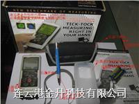 原装正品行货台湾普雷卡斯特 PRECASTER CA770 70米激光测距仪|台湾激光测距仪批发