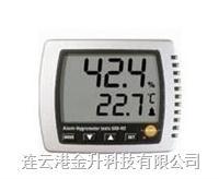 **行货德国德图 TESTO608-H1 温湿度计 温湿度仪专业型高精度实验专用|连云港高精度温湿度仪 TESTO608-H1