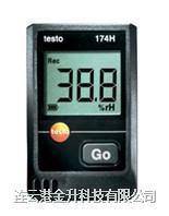 行货正品德国德图testo 174H迷你型温湿度记录仪,双通道 174H