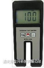 新品上市兰泰WTM-1000透光率仪|连云港物品透光率仪 WTM-1000