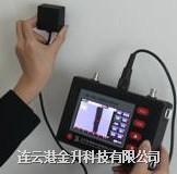 **智博联ZBL-F800裂缝综合测试仪测量裂缝深度和宽度一体机 ZBL-F800