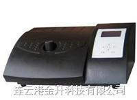 正品 悦丰微电脑浊度仪SGZ-800IT.浊度计./连云港泥沙浊度仪 SGZ-800IT