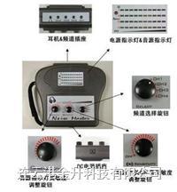正品高灵敏度 机械故障听诊仪 电机故障检测仪 轴承故障检测仪