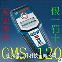 德国BOSCH 博世 GMS 120 墙体金属探测仪代替DMF10系列 GMS 120