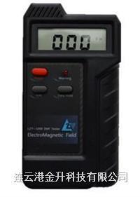 性价比好的数显电磁辐射易胜博注册LZT-1000/ 电磁场测试仪/  电场强度测试仪/辐射易胜博注册 LZT-1000