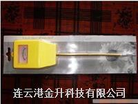 **土壤湿度计|出口土壤湿度仪|连云港金升供应 WSM-101