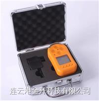 **八环BX80氢气气体易胜博注册|带防爆证便携式氢气气体分析仪 BX80氢气
