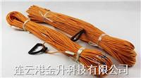 连云港测量绳100米 50米测绳批发经销 50米 100米