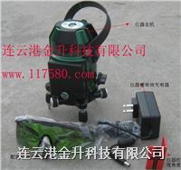 正品莱卡仪器喜佳利绿光激光水平仪三线HK311G|带锂电池充电的室内外通用的激光标线仪 HK311G