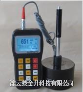正品金升牌里氏硬度计JS230 性价比好的硬度仪 JS230