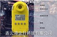 **氢气气体易胜博注册CQH100矿用带煤安证防爆证 CQH100