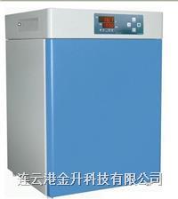**电热恒温培养箱DHP-9052|新一代培养箱可以连接电脑 DHP-9052