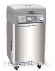 **立式灭菌器(智能型)LDZM60KCS 60L不锈钢高压灭菌器|蒸汽灭菌锅 LDZM-60KCS