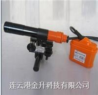 **矿用本安型激光垂直仪YHJ-600|带防爆证600米激光指向仪 YHJ-600 YHJ-1200