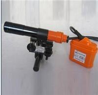 正品矿用本安型激光垂直仪YHJ-600 带防爆证600米激光指向仪