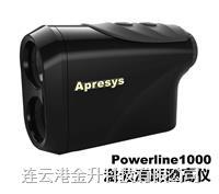 美国APRESYS 测距测高仪POWERLINE1000 POWERLINE1000