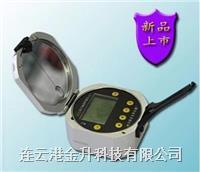 正品电子地质罗盘仪DZL-1|带充电数字显示的罗盘仪电子罗盘仪 DZL-1