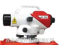 正品激光自动安平水准仪兴欧DS-32ZL|32倍放大激光水准仪 DS-32ZL