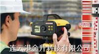 正品瑞士徕卡自动安平电子水准仪Sprinter250M|高精度自动计算高差 Sprinter250M 代替Sprinter250