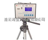 开元创杰CCZ1000便携式数字测尘仪 直读式粉尘浓度测定仪 CCZ1000