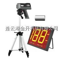 博士能手持雷达测速仪101921升级版带显示屏无线传输雷达测速仪博士能101922测速仪 101921 101922