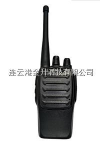 百顺达防尘防磁对讲机BSD-F1 BSD-F1