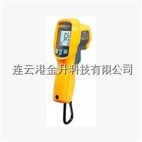 正品FLUKE62MAX+红外测温仪/三防红外测温仪F62MAX F62MAX