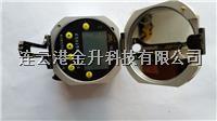 **矿用本安型电子激光罗盘仪YHL90/360S|带煤安证防爆证首选 YHL90/360S