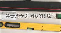 连云港金升公司供应电子数显水平尺激光角度尺600毫米 60厘米 600毫米 60CM 600MM