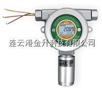 **大量程臭氧气体易胜博注册0-5000PPM在线式可以连接电脑 1000PPM  5000PPM