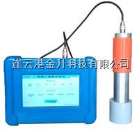 智能Y辐射仪HO-2000 天然石材 建筑材料 等放射探测仪器 HO-2000