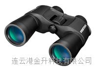 **日本宾得SP 16x50 双筒望远镜|16倍高亮度手持双筒望远镜