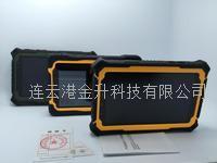 北斗 GPS 双系统工业级手持平板电脑HV-T70 Plus  HV-T70 Plus