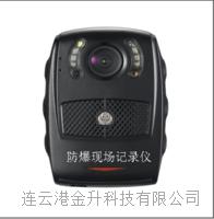 性价比好的防爆现场执法记录仪DSJ-2V|高清摄像拍照防爆 DSJ-2V