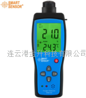 正品香港希玛SMART SENSOR 氧气气体易胜博注册O2 AR8100  AR8100