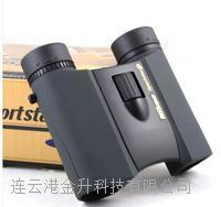 尼康阅野SPORTEX10x25双筒望远镜 折叠式防水防雾 阅野SPORTEX10x25