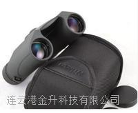 尼康阅野SPORTEX10x25双筒望远镜 折叠式防水防雾