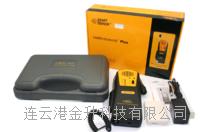 **香港希玛气体易胜博注册AR5750A空调冰箱雪种氟利昂检测 仪卤素气体探测仪 AR5750A