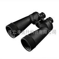 正品富士能Fujifilm 16x70 FMT-SX双筒望远镜16倍BP235A望远镜  16x70 FMT-SX