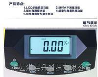 高精度150毫米 200毫米激光水平尺