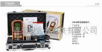 正品中外合资香港标智GM100高精度超声波测厚仪带防护皮套