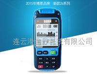 正品中德博恩GPS面积测量仪2S功能代替30B干电池锂电两用 2S