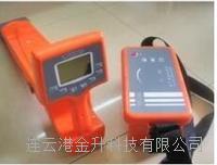 GXY-3000地下管線探測儀管线定位 深度测量 长距离的追踪