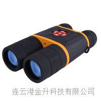 正品ORPHA奥尔法DB550 5-20X准3代双目双筒数码红外夜视仪望远镜拍照录像GPS定位带电子罗盘 DB550 5-20X准3代 DB550L
