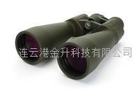 星特朗望远镜望远镜Cavalry骑兵 15x70 (编号71426)防水防雾双筒望远镜